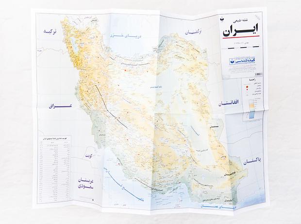 A box from tehran