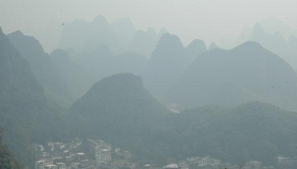 Yangshuo Kina
