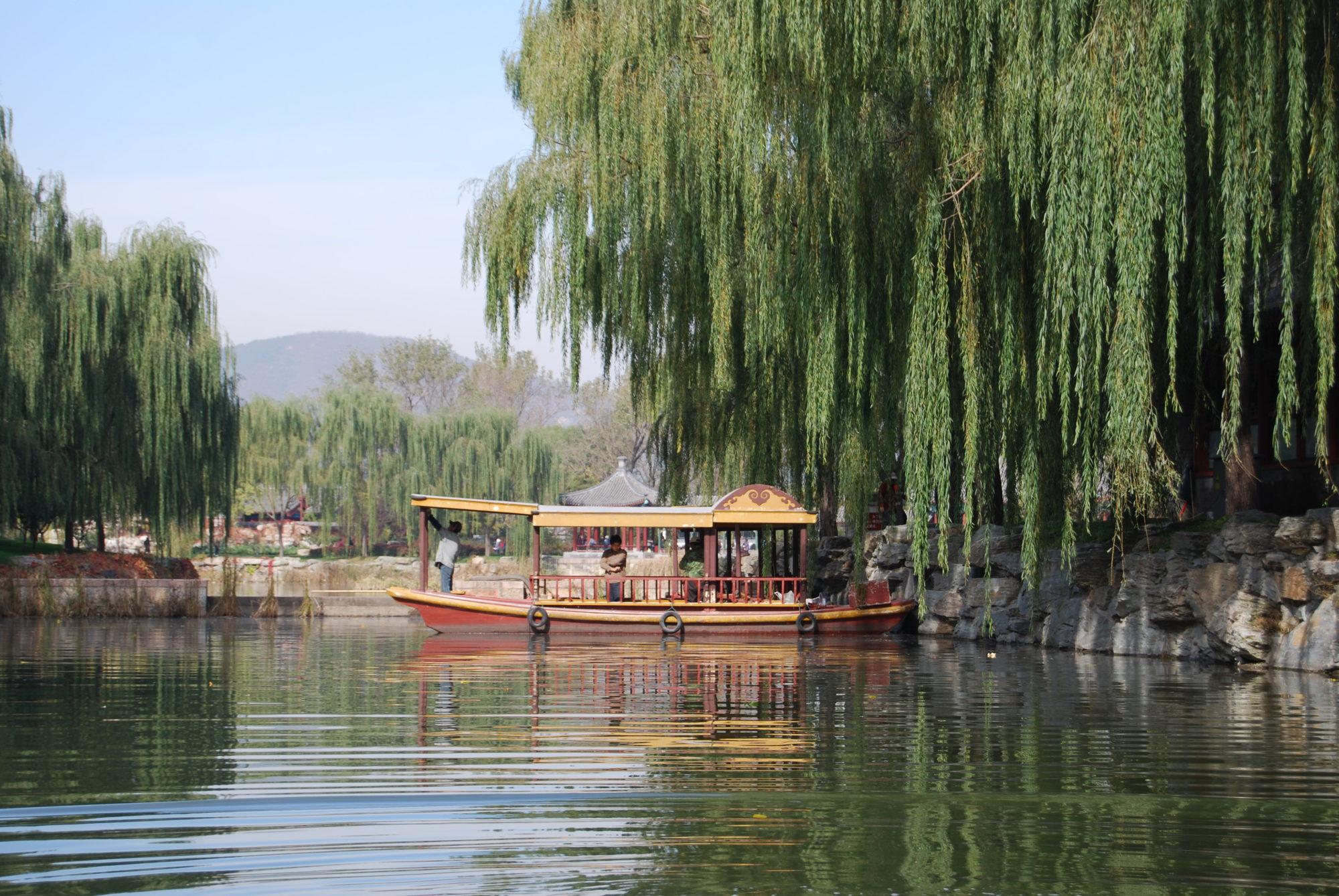 Beijing Kina