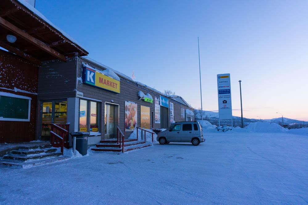 Finland_Lappland_Killpisjarvi-22