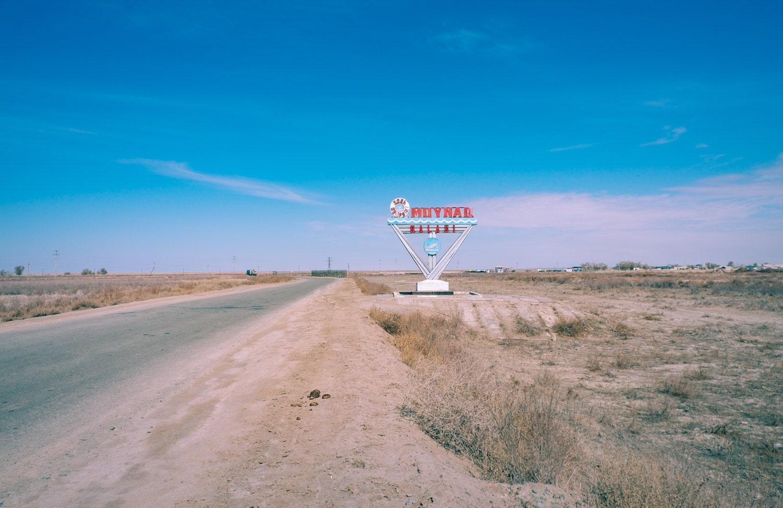 Muynak vid Aralsjön